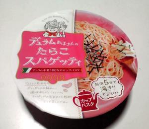 デュラムおばさんのたらこスパゲッティ(パッケージ)