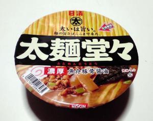 太麺堂々 魚介豚骨醤油(ふた)