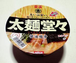 太麺堂々 醤油豚骨 スーパー版(ふた)