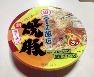 金ちゃん飯店 焼豚ラーメン(パッケージ)