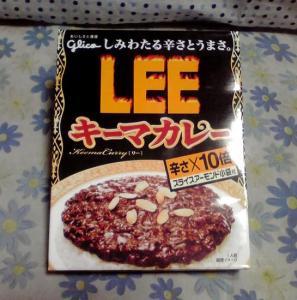 LEE キーマカレー 辛さ×10倍(パッケージ)