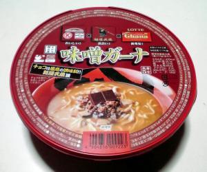 味噌ガーナ(パッケージ)