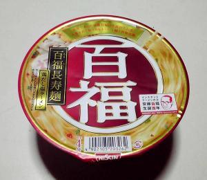 百福長寿麺 鶏だし塩ラーメン(ふた)