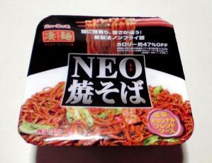 凄麺 NEO焼そば(パッケージ)