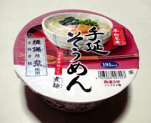 手緒里庵 手延そうめん 煮麺(ラベル)
