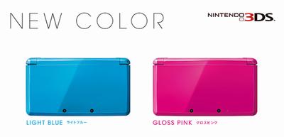 3DS ニンテンドー3DSに新色「ライトブルー」「グロスピンク」2色を追加 SDカードの容量も4GB増加