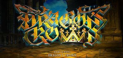 dragonscrown001.jpg
