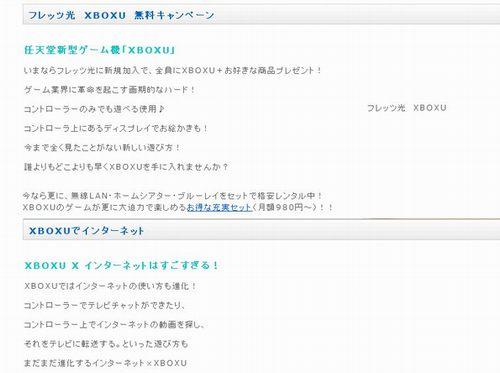xboxu001.jpg