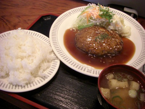 fujimi (3)