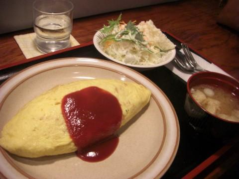 fujimi (1)