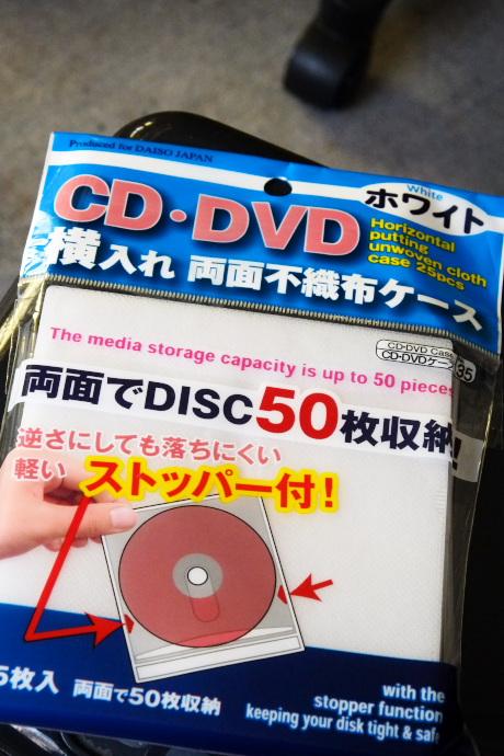 DSCF3756.jpg