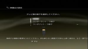 amarec_settings_06.jpg