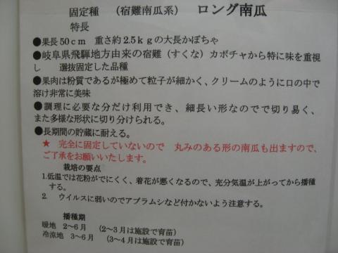 IMG_3714_縮小