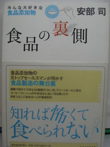 IMG_3659_縮小