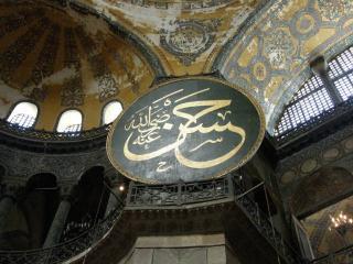 Istanbul-213.JPG