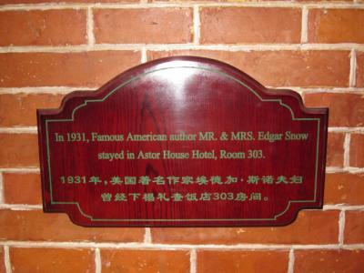 Shanghai0912-124.JPG