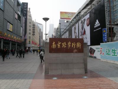Shanghai0912-212.JPG