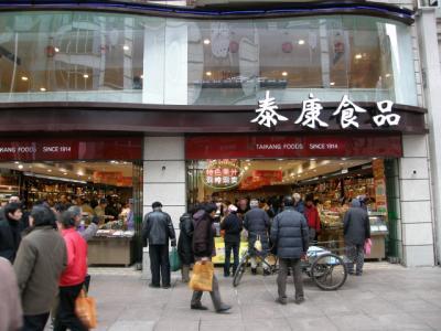Shanghai0912-219.JPG