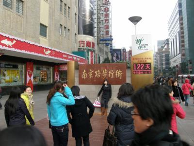 Shanghai0912-221.JPG