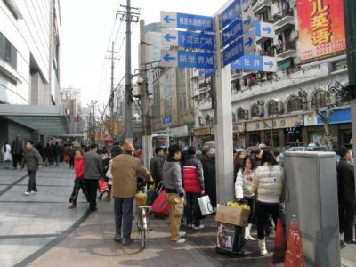Shanghai0912-226.JPG