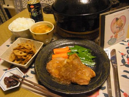 5豚ロースのソテー・たまねぎソース定食
