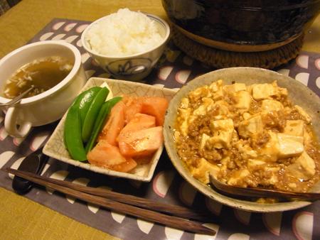 1味噌味麻婆豆腐定食