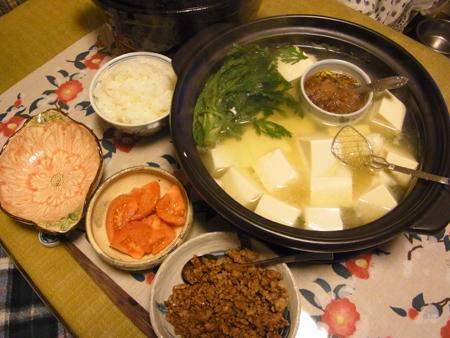 4湯豆腐定食
