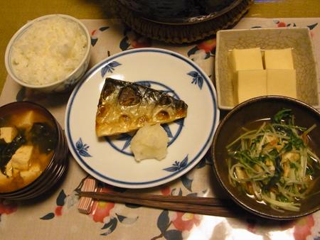 2塩鯖定食