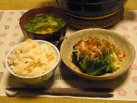 4湯葉と山椒の混ぜご飯・えびしんじょのお吸い物定食
