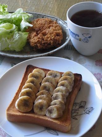 5バナナトーストランチ