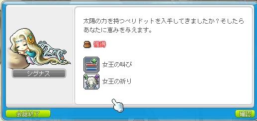 2013032116121196c.jpg