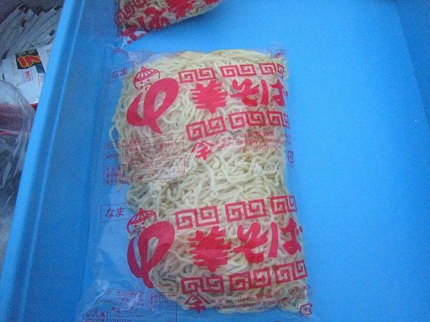 青森 山形製麺