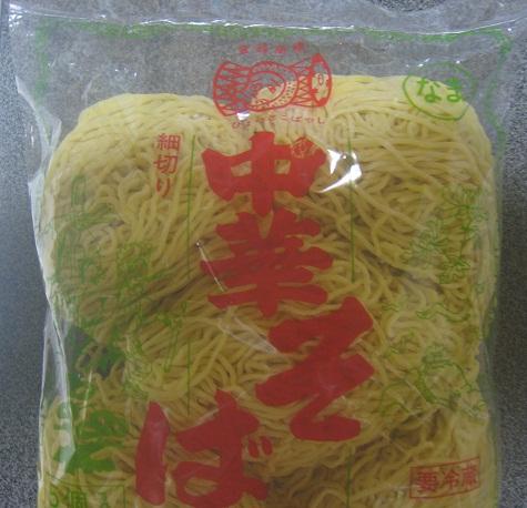 ひょっことばやしの中華麺