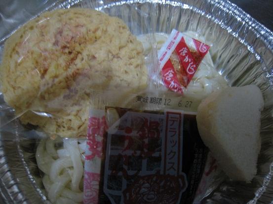 阿部製麺所のなべ焼きうどん