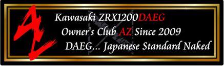 ZRX1200 DAEG Owner's Club AZ