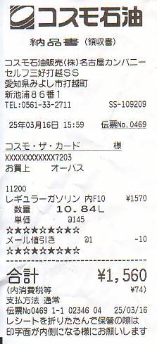 SAVE0136.jpg