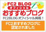 FC2_recommend