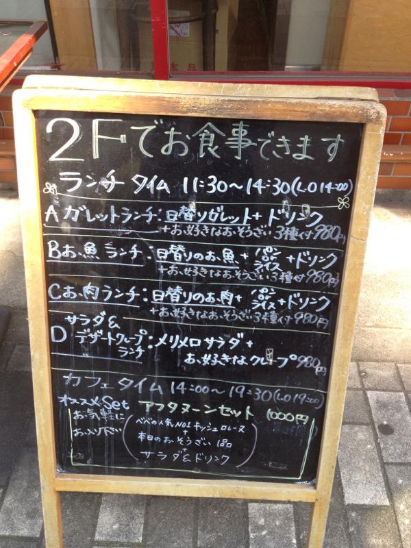 fc2blog_201303211220535c0.jpg