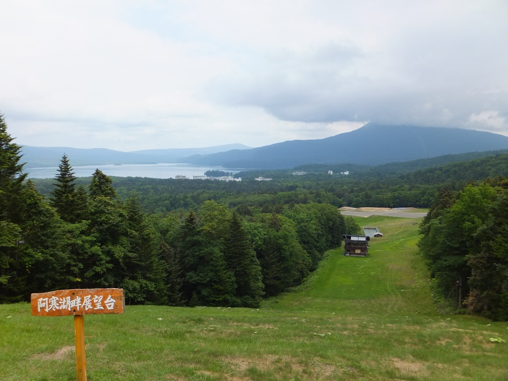 北海道 003