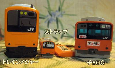 オレンジ電車これくしょん