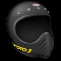 Jet-HelmetRepair