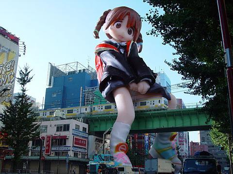 ToshimasaKajima