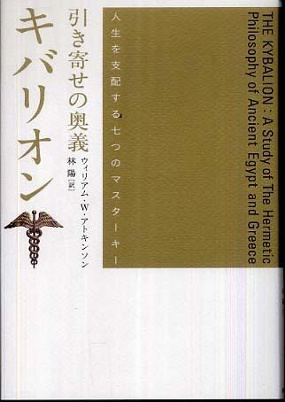 20100714-3.jpg