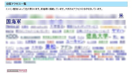 20100723-3.jpg