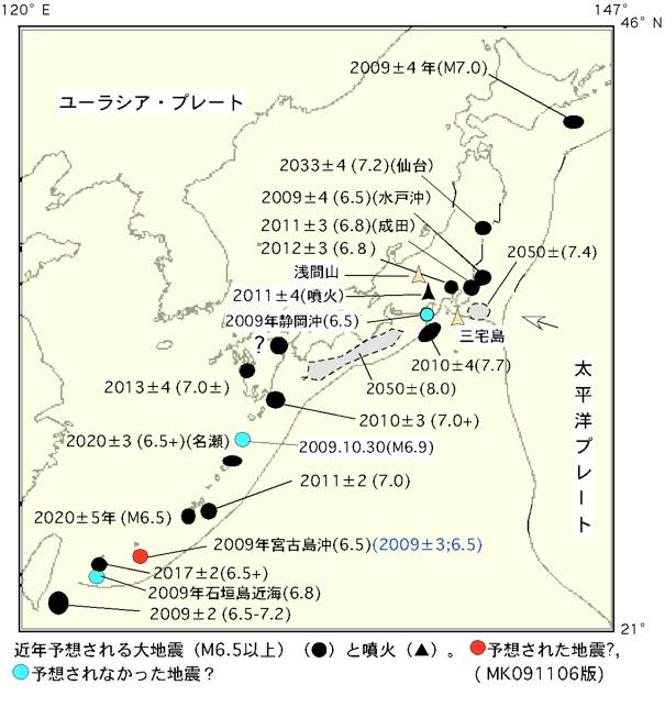 20110312-1.jpg