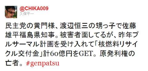 20110601-3.jpg