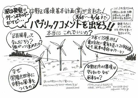 20110607-1.jpg