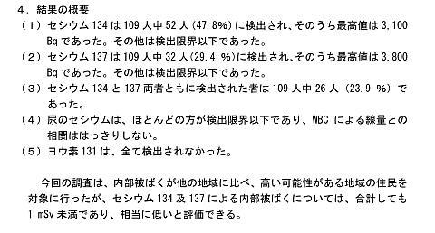 20110729-2.jpg