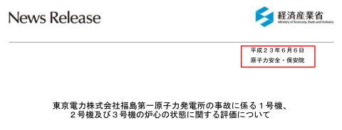 20110909-3.jpg