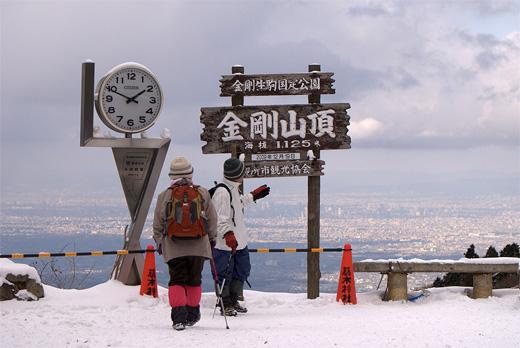 20091219-B.jpg